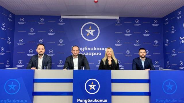 """ПП """"Републиканци за България"""" представя политиките в сектор """"Околна среда"""""""