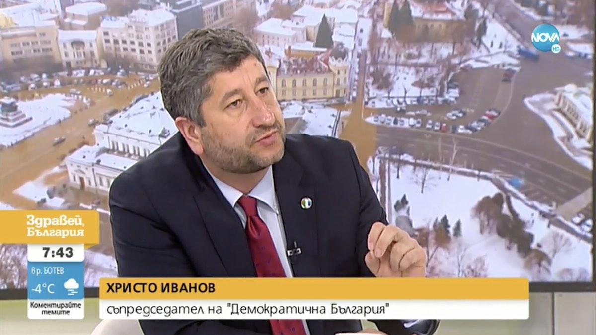 Христо Иванов: Трябва да наложим принципа на голямата България
