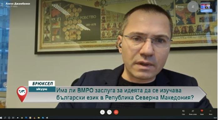 Ангел Джамбазки: Държавно организираната антибългарска истерия в РС Македония трябва да спре