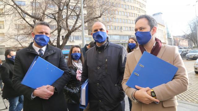 Републиканци за България е първата регистрирана политическа партия за парламентарните избори