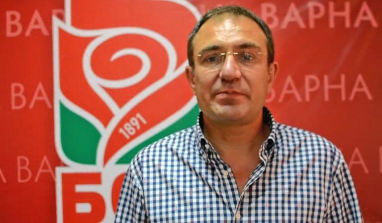 Борислав Гуцанов води листата на БСП във Варна