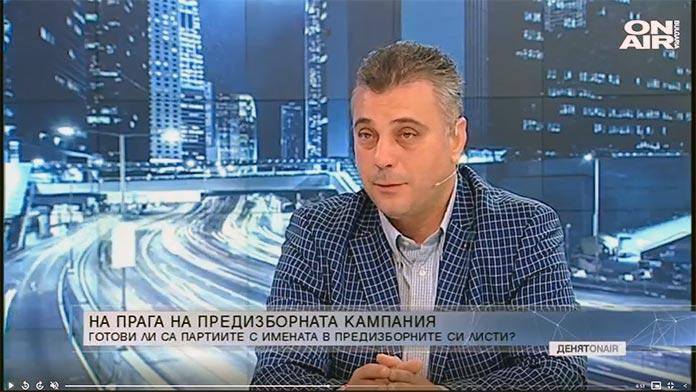 Юлиан Ангелов: Управлението не е самоцел за ВМРО, въпросът е да работим за хората