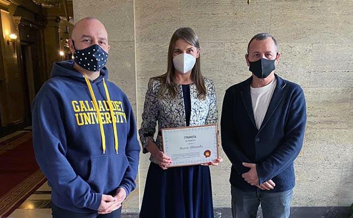 Депутатът Мария Цветкова с грамота за приятел на глухата общност