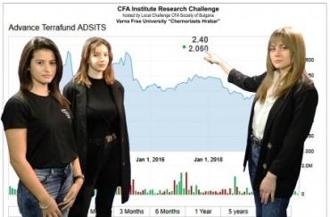 """Студенти на ВСУ """"Черноризец Храбър"""" ще участват в престижното CFA-състезание за финансов анализ на корпорации"""