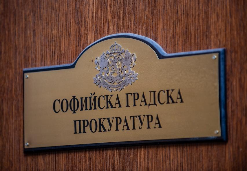 Софийска градска прокуратура разследва смъртта на непълнолетно момче в столицата