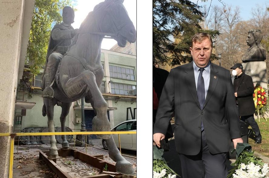 Каракачанов към Скопие: ВМРО сме готови да изкупим махнатия паметник на Борис Сарафов, за да не бъде претопен
