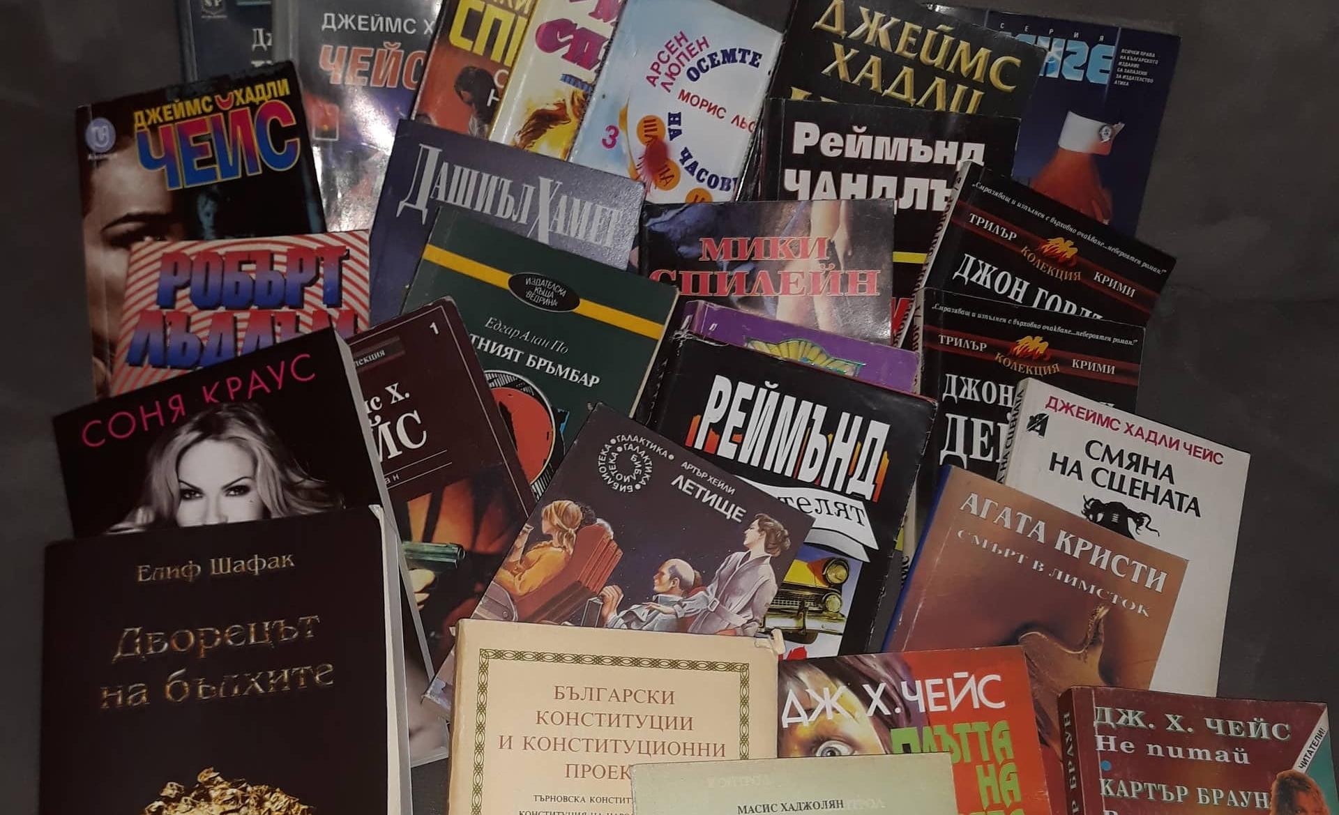 Екипът на Апелативен съд – Варна отново стана книгодарител