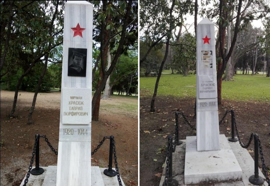 Генералното консулство на Руската федерация дълбоко осъжда поругаването на гроб-паметника на Г.П.Красюк