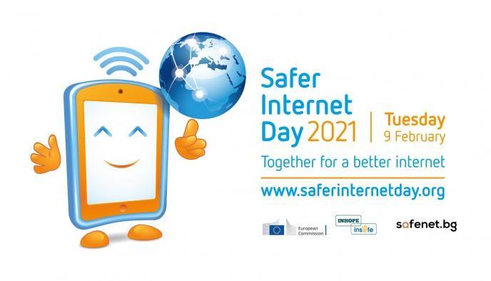 """Стартира онлайн кампания """"Безопасен интернет"""""""