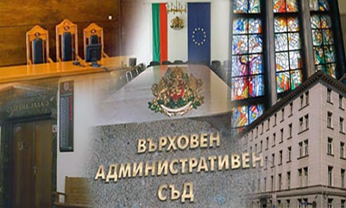 ВМРО отстрани кмет на ДПС