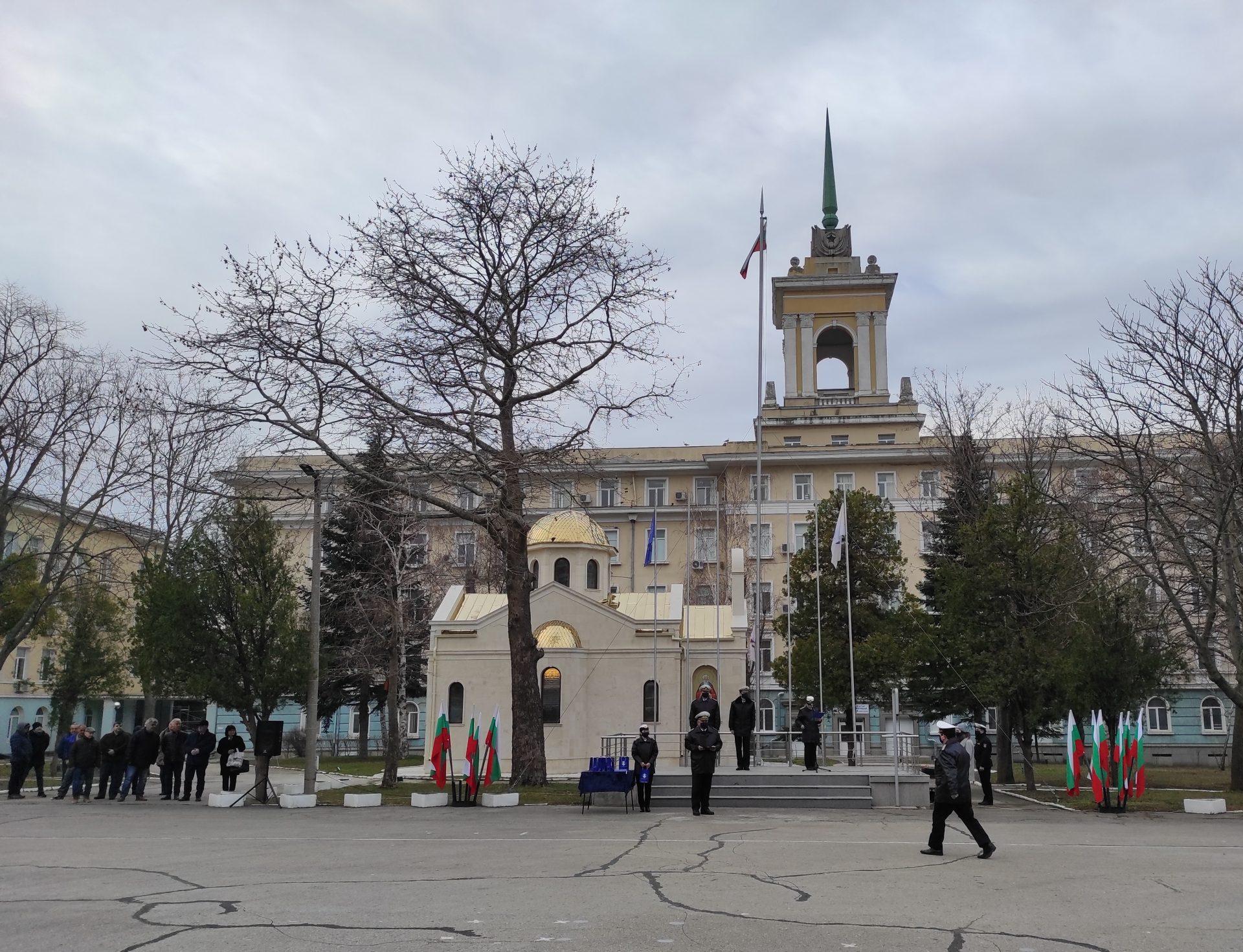 """Във ВВМУ """"Н. Й. Вапцаров"""" бе отбелязан Денят на органите за логистично осигуряване – 1 март"""