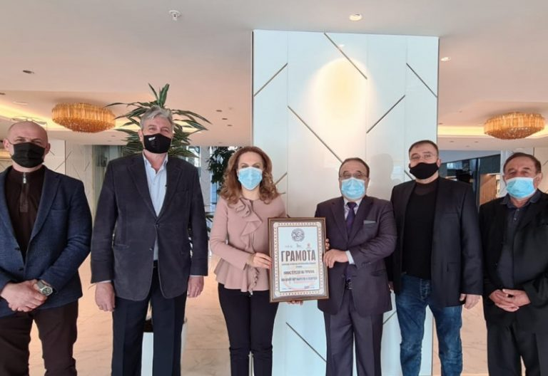 """Министерството на туризма получи приз за """"Най-добро партньорство и подкрепа"""" от БХРА"""