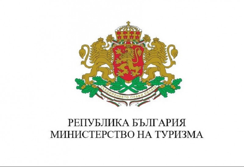 Със заповед на вицепремиера и министър на туризма Марияна Николова се въвеждат единни правила за безопасност в туристическите обекти през летен сезон 2021