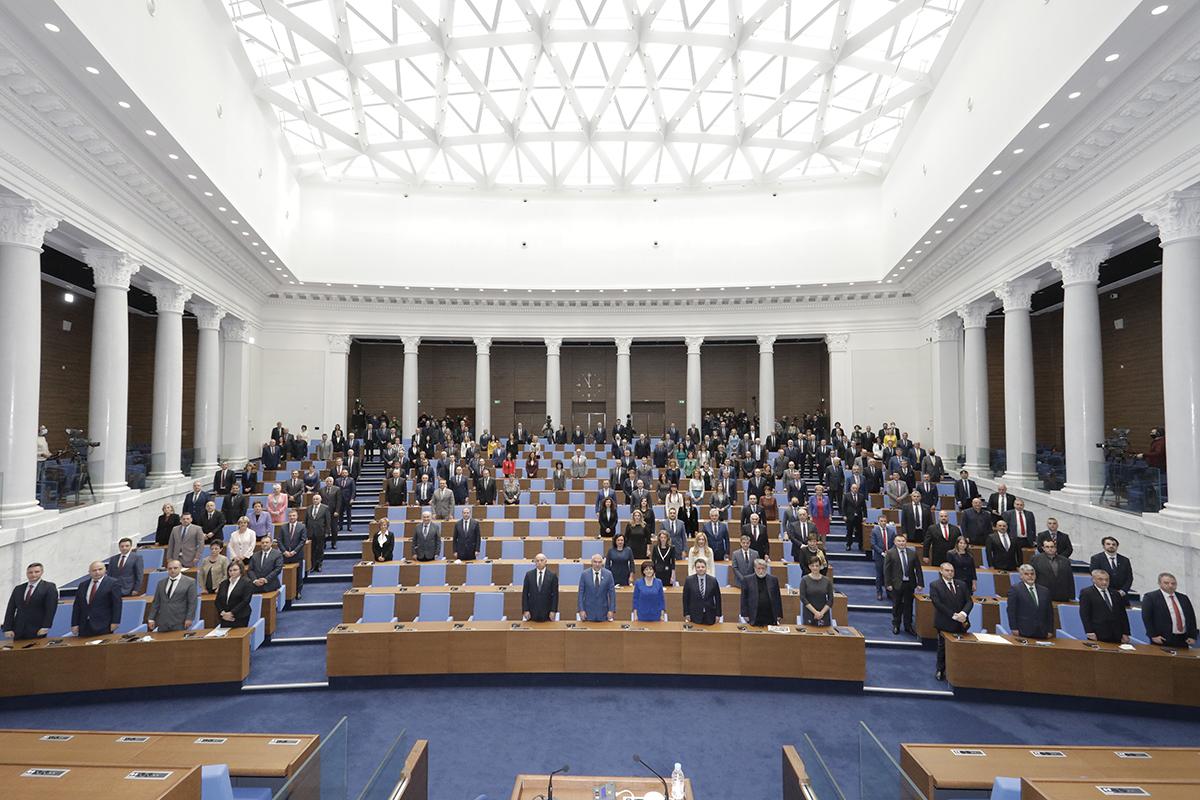 Приключи мандатът на 44-ото народно събрание