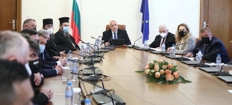 Премиерът Борисов: Етническата толерантност, разбирателството между религиите и между хората могат да изведат държавата напред