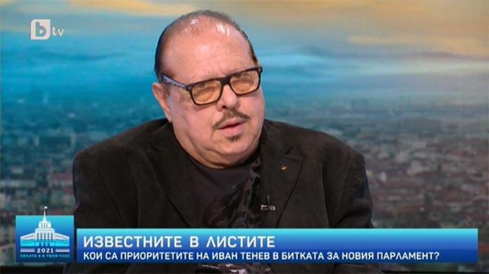 Иван Тенев: Ще се постарая да се говори на български език навсякъде