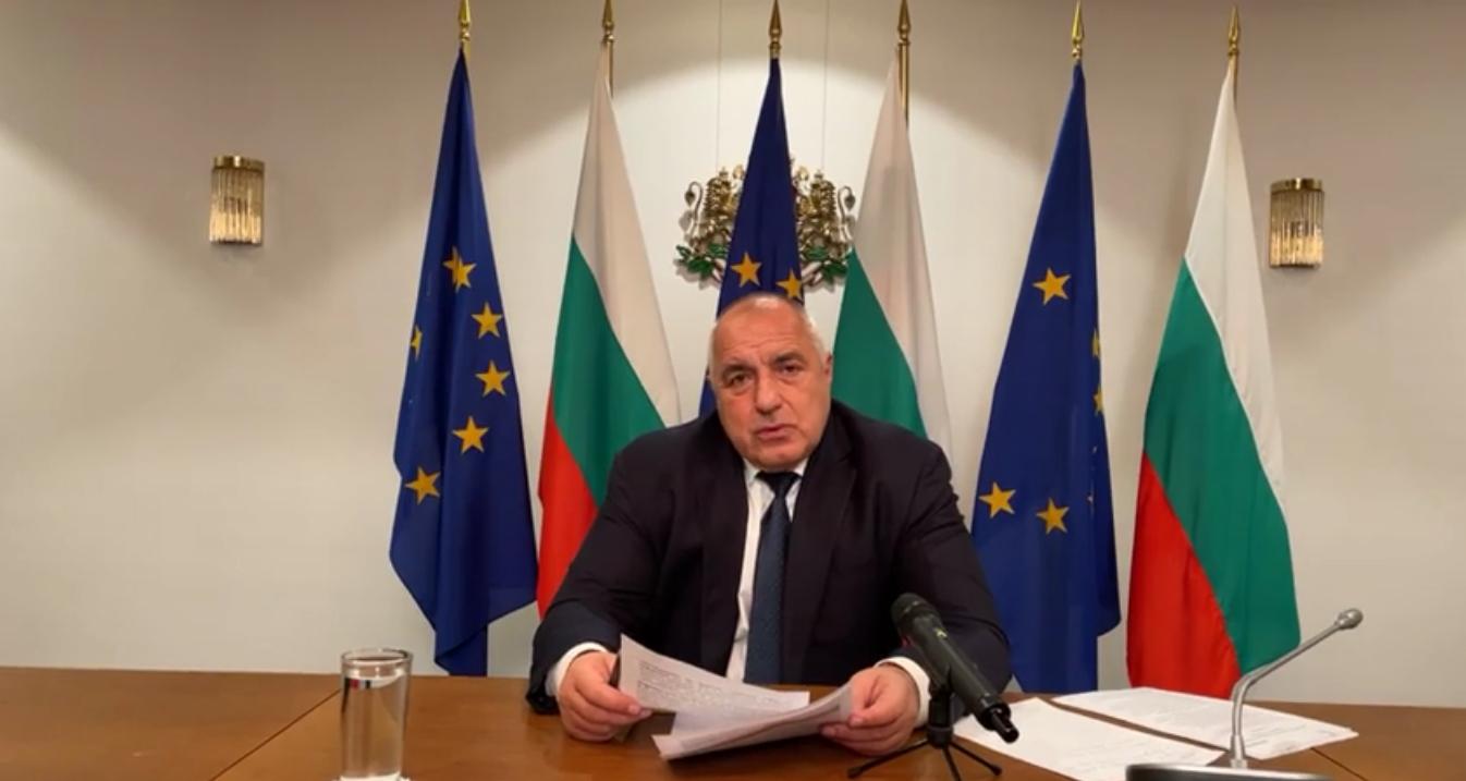 Борисов след срещата на евролидерите: Ключовата дума днес е солидарност (видео)