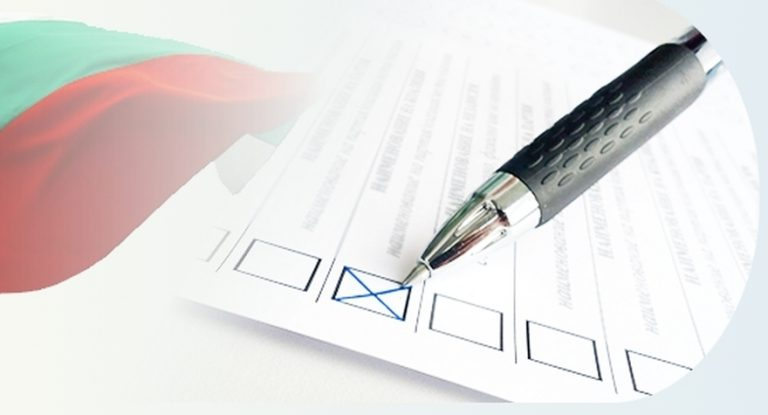 ЦИК изтегли номерата на партиите в бюлетината за изборите