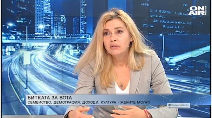 Ернестина Шинова: Приоритетите ми са образование, наука и култура – това ни прави българи