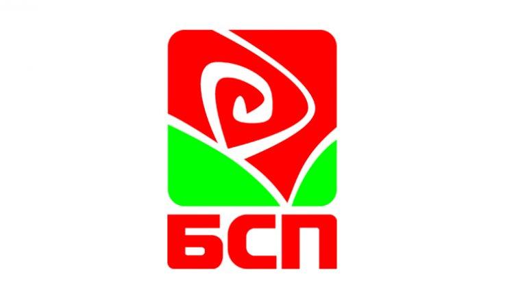 Фалшива новина е, че 100 души са напуснали БСП-Варна