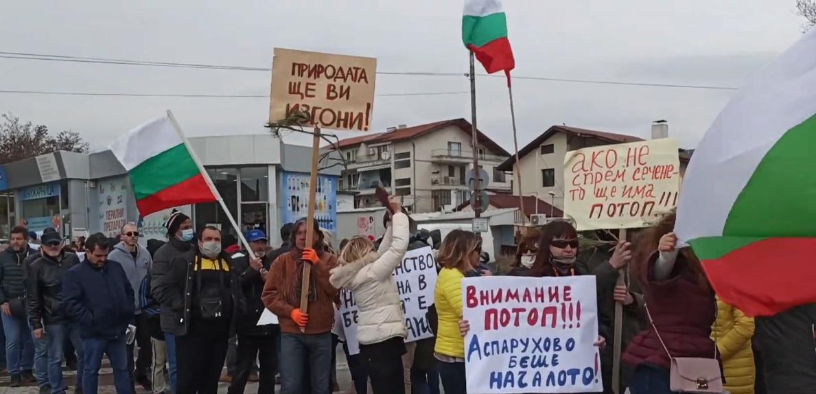 В неделя варненци излизат на протест пред Община Варна