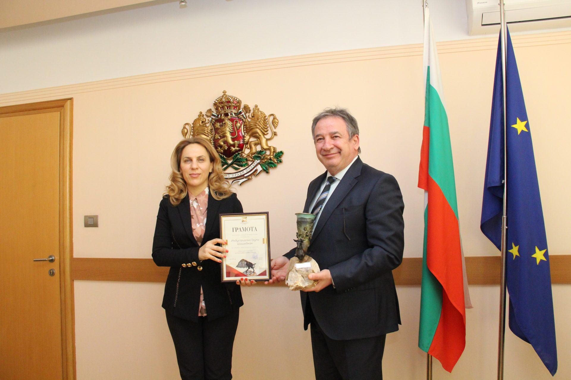 Вицепремиерът Марияна Николова награди Индустриална група Шишеджам за устойчиво развитие на инвестициите в България