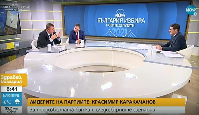 Каракачанов: Ще продължавам да бъда политически некоректен за Македония, истината не противоречи на договори