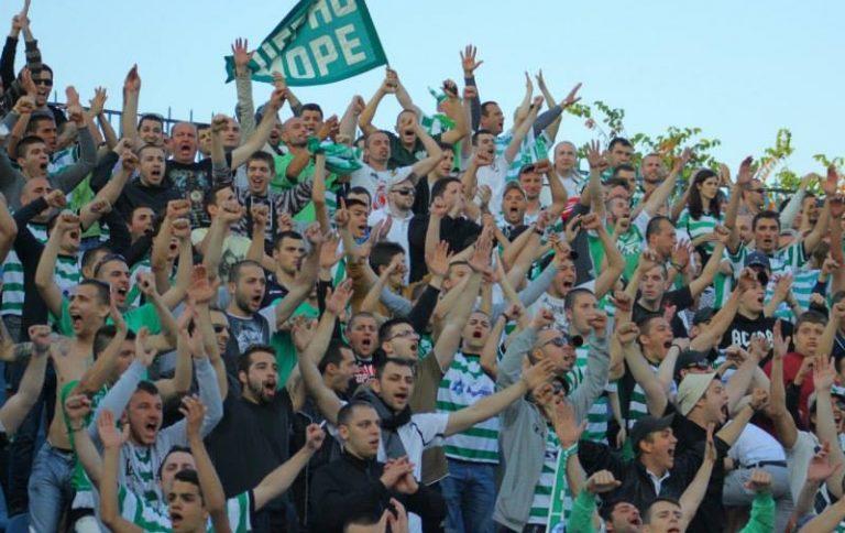 Феновете на Черно море с шествие за 108-ия рожден ден на клуба