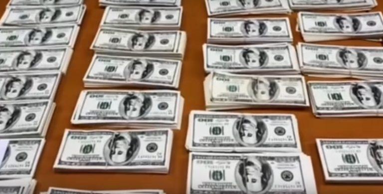 Откриха фалшиви милиони долари и евро, печатани в университет в София