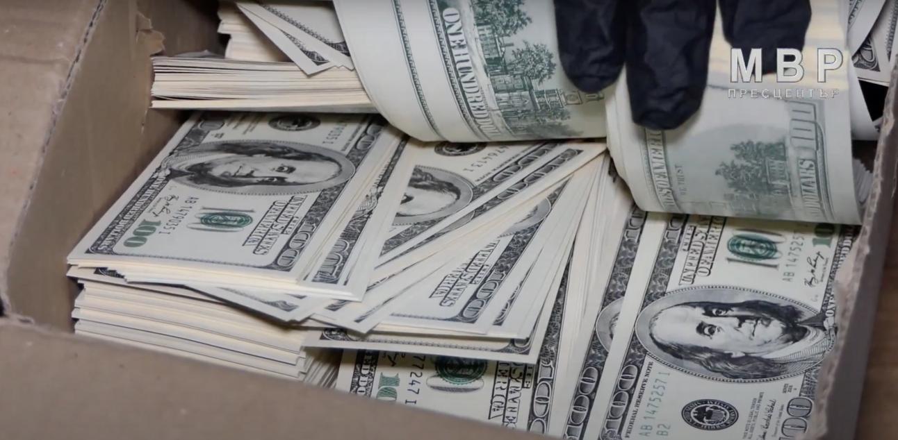 Прокуратурата: БНБ потвърди, че откритите в университет пари не са реквизит