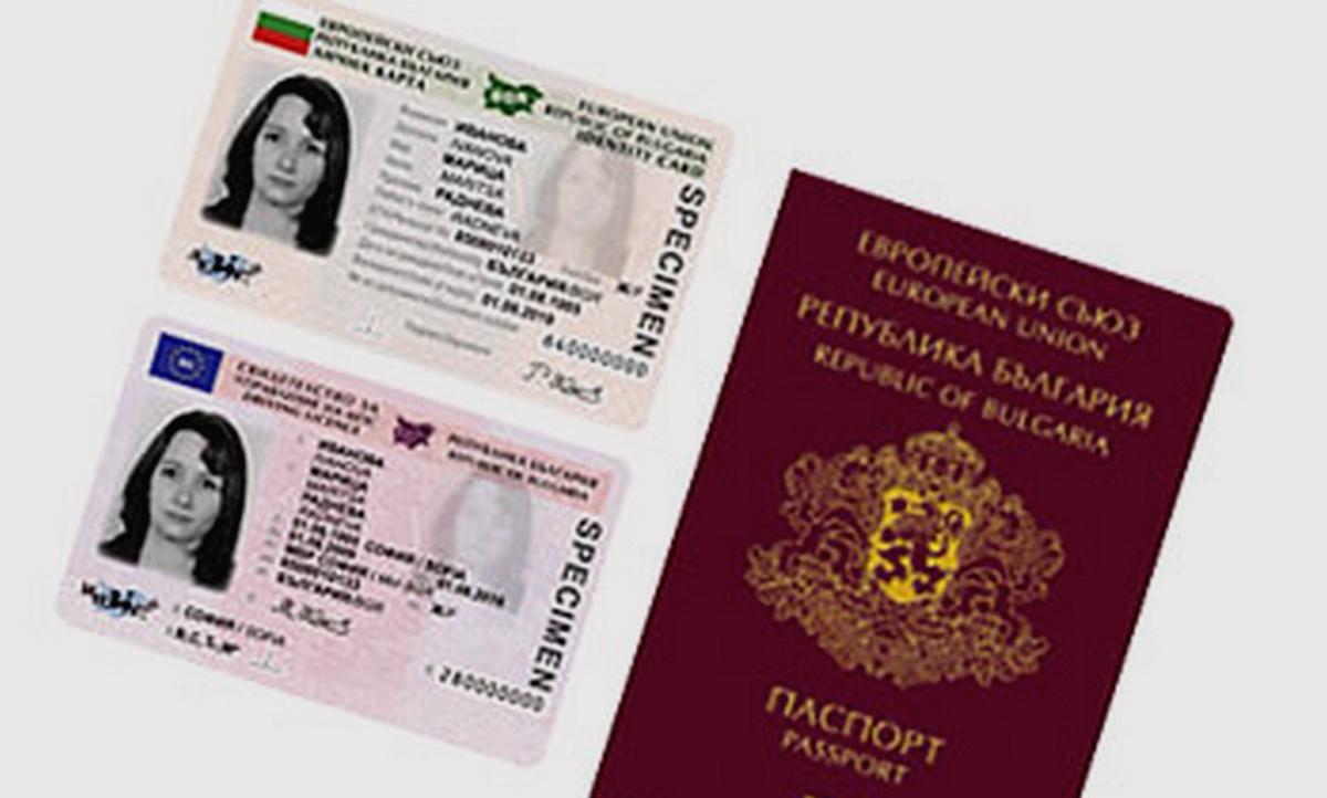 """Звената """"Български документи за самоличност"""" при СДВР и ОДМВР ще съдействат на българските граждани, които не притежават валидни документи за самоличност, да упражнят правото си на глас"""