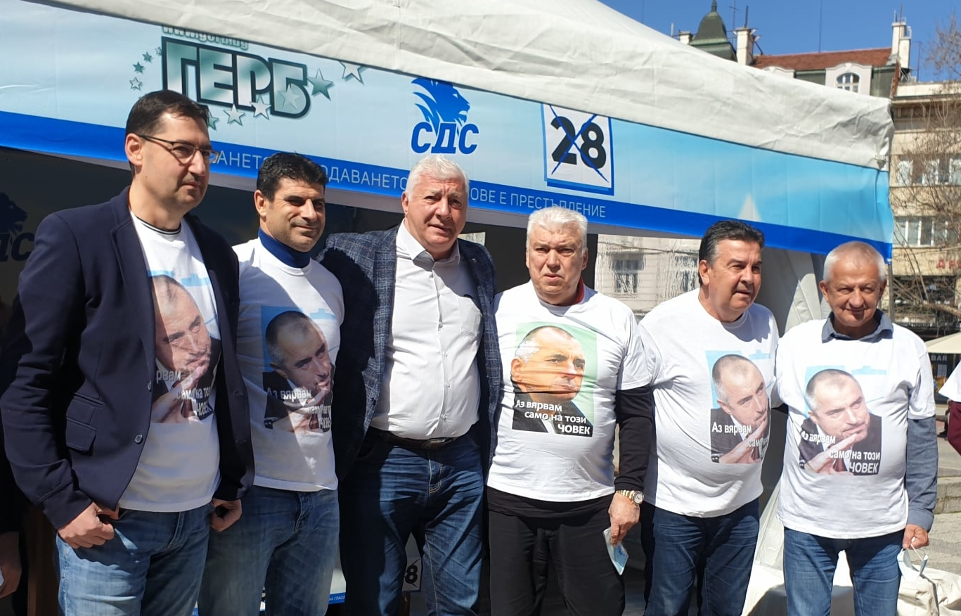 """Ръководството на """"Локо"""" Пд подкрепи ГЕРБ"""