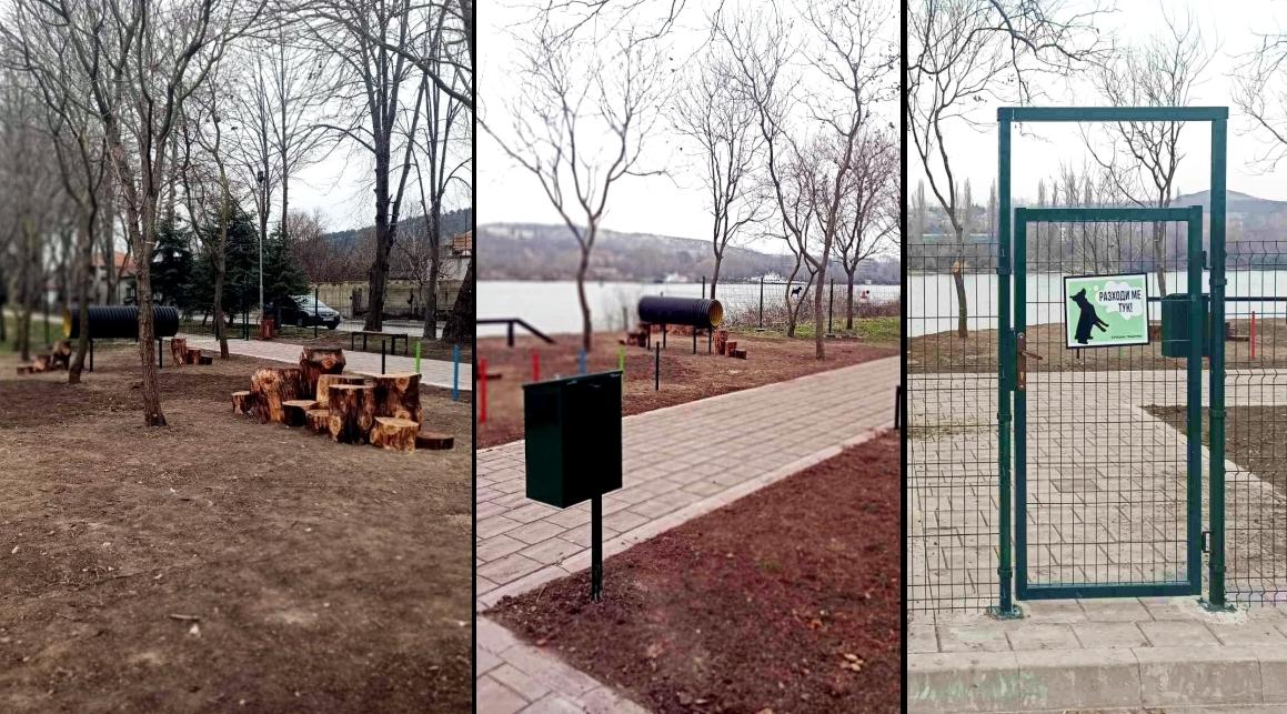Белослав с нова площадка за свободно разхождане на домашни любимци
