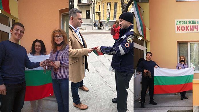 ВМРО подари над 1000 български знамена в Стара Загора