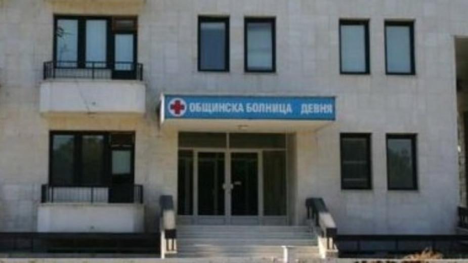 Болницата в Девня затваря ковид отделението си