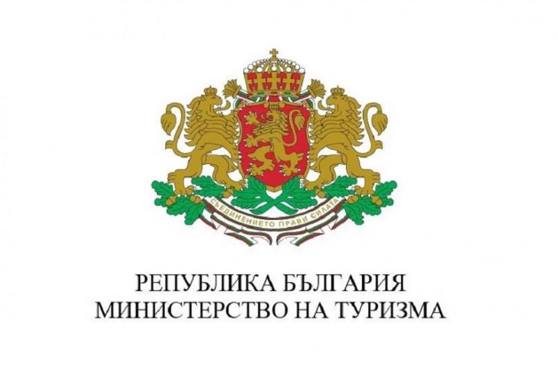 Министерството на туризма направи пето плащане в размер на над 3,139 млн. лв. на туроператори и туристически агенти от държавната субсидия, отпусната за сектора