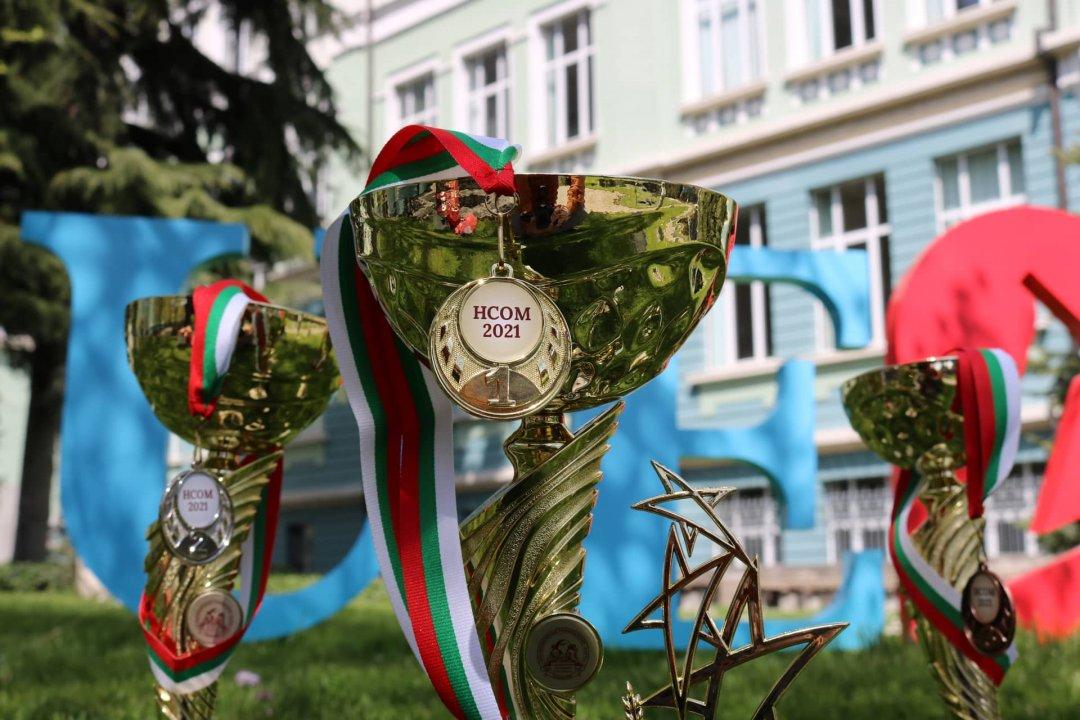 Икономически университет – Варна е домакин на Националната студентска олимпиада по математика'2021