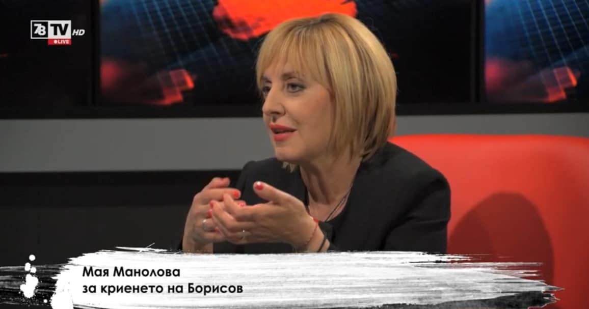 Мая Манолова: Имаме премиер беглец, който за два дни избяга четири пъти