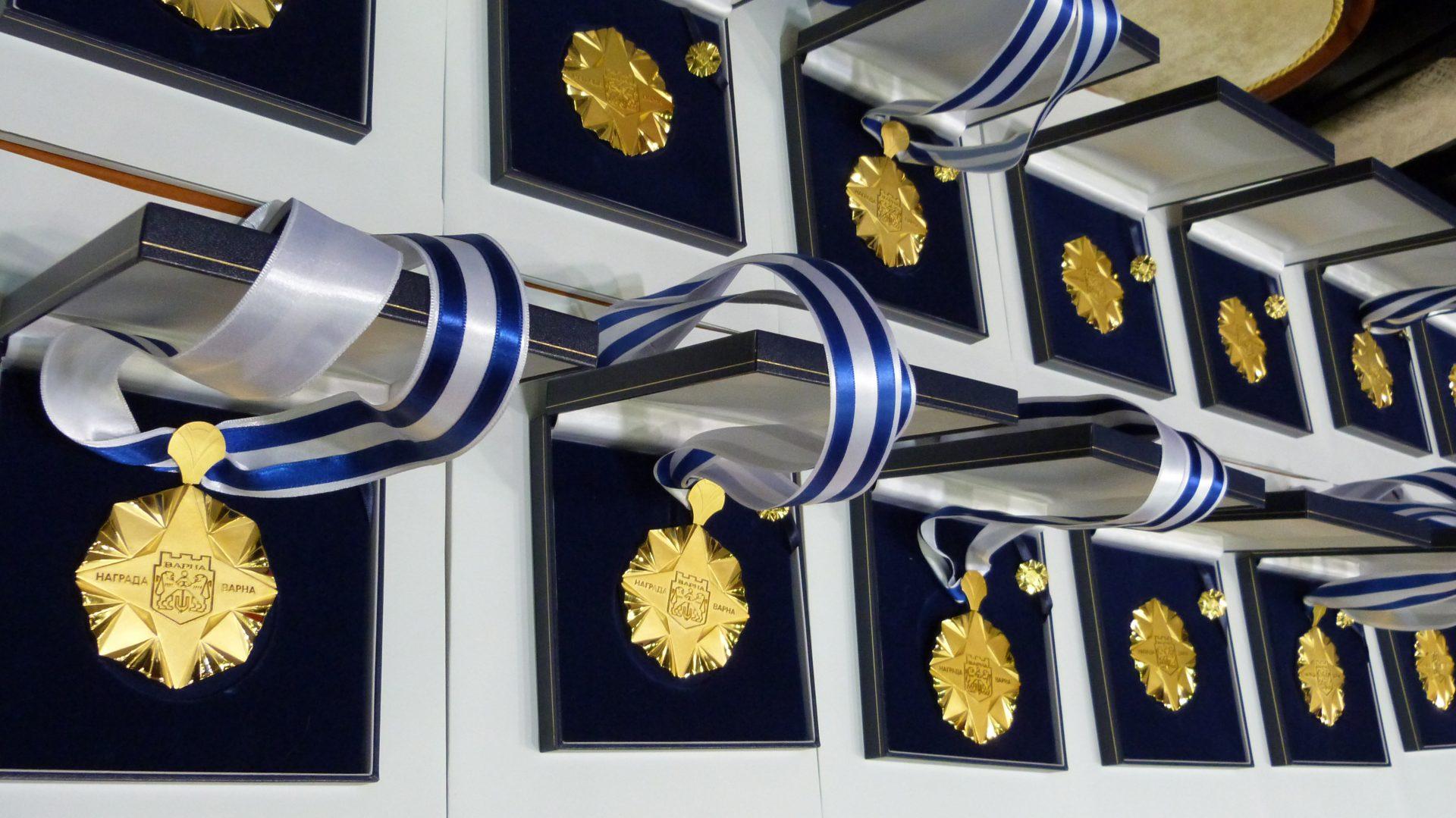 """Номинации за награда """"Варна"""" в системата на предучилищното и училищното образование"""