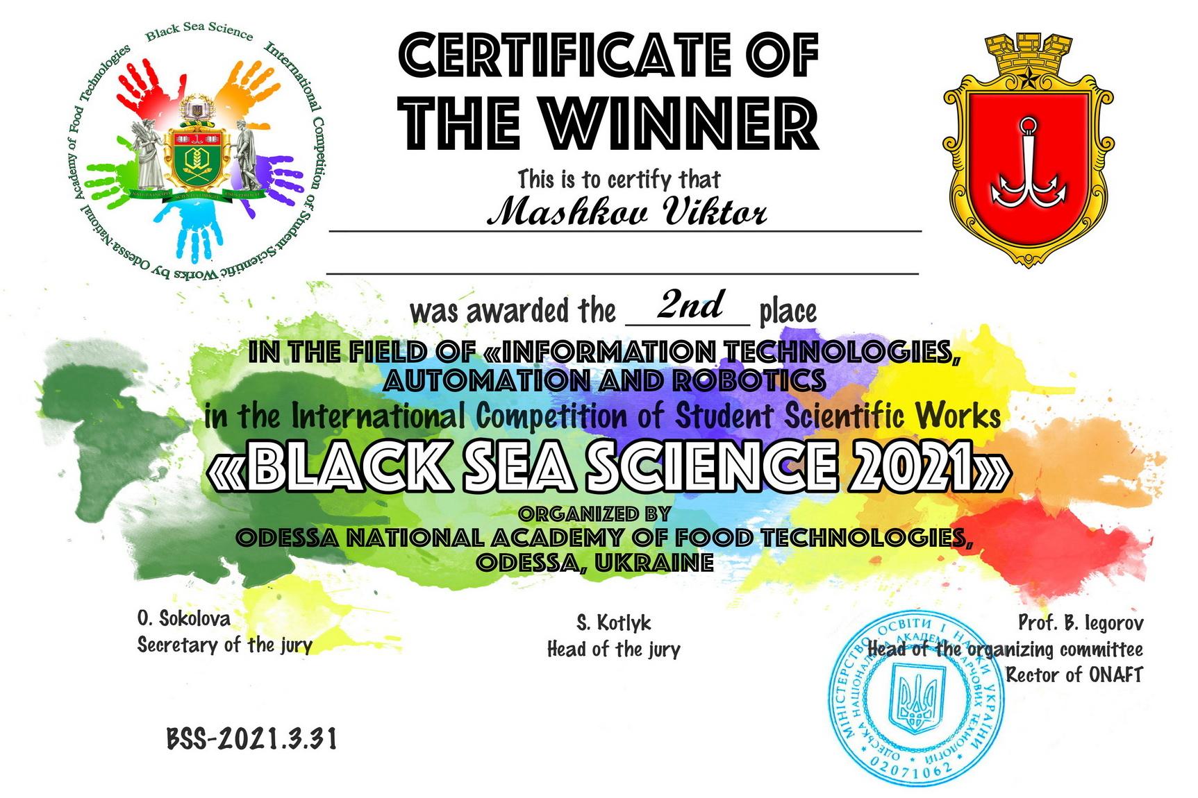 """Студент от ТУ–Варна с призово класиране в Международния конкурс за студентски научни трудове """"Черноморска наука"""" 2021"""