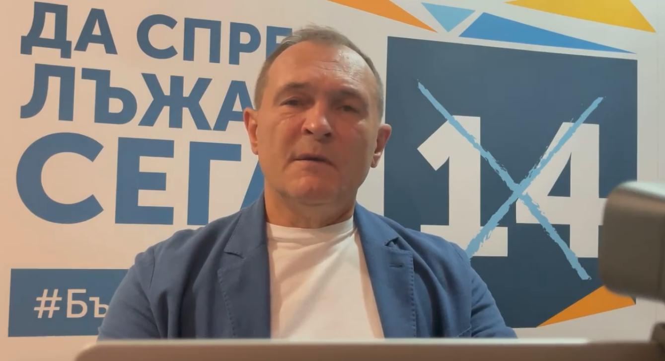 Васил Божков: Ще искаме обявяване на изборите за недействителни