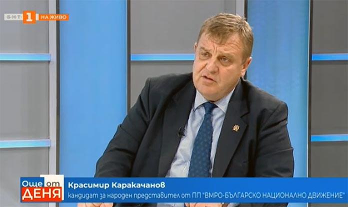 Каракачанов: Абсурд на абсурдите е да признаем създадено в Москва малцинство