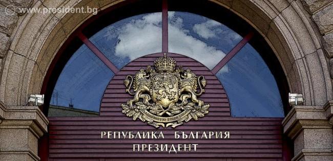 Румен Радев: Следвам предвидената в Конституцията хронология
