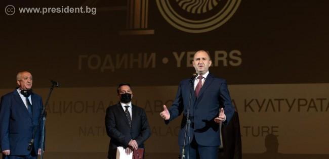 Държавният глава участва в отбелязването на 40-годишнината на Националния дворец на културата
