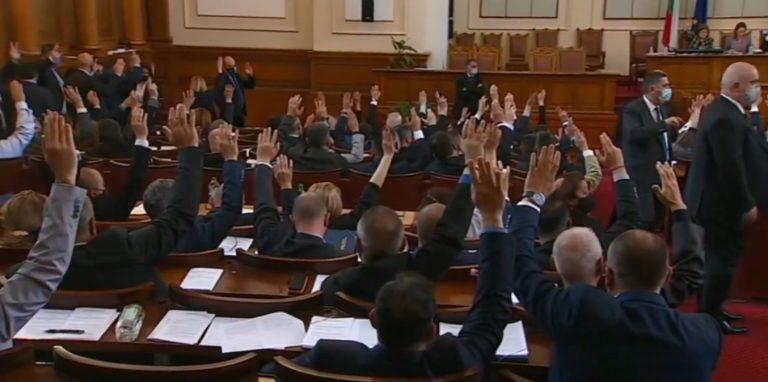 Създадоха комисия за проверка на управлението на Борисов