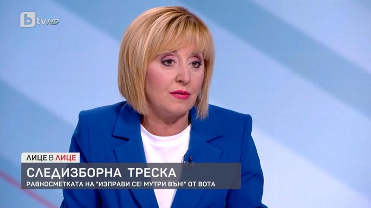 Мая Манолова: Повече Борисов като премиер не е възможен