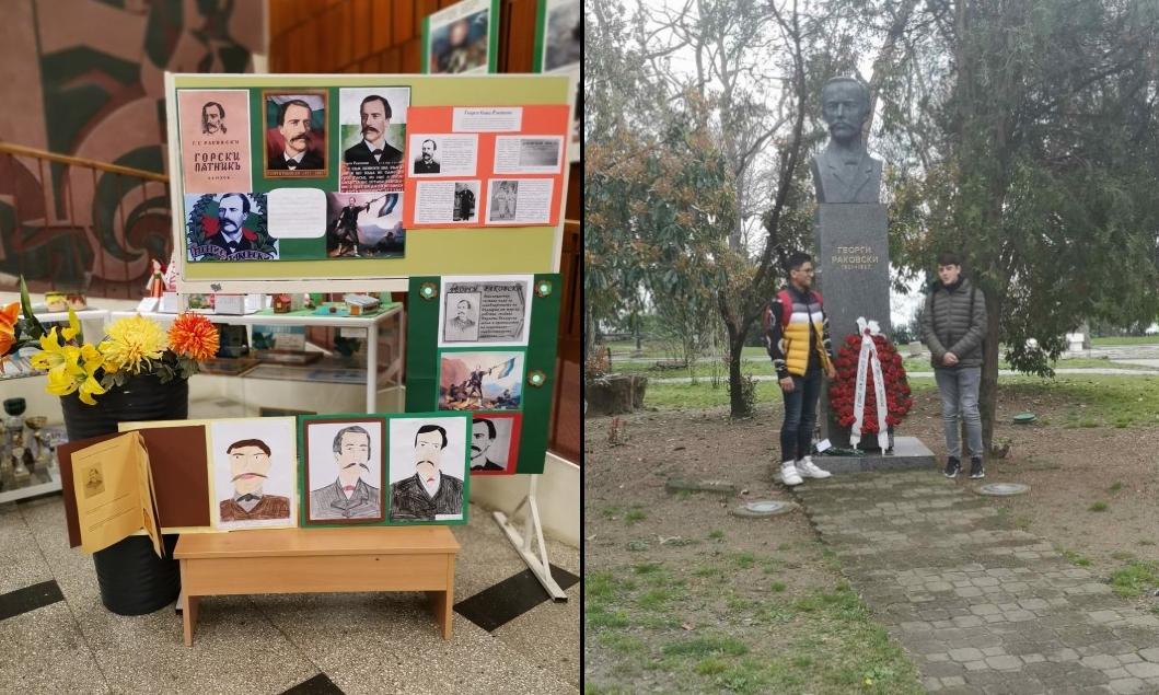 Училища отбелязаха 200 години от рождението на Георги Раковски