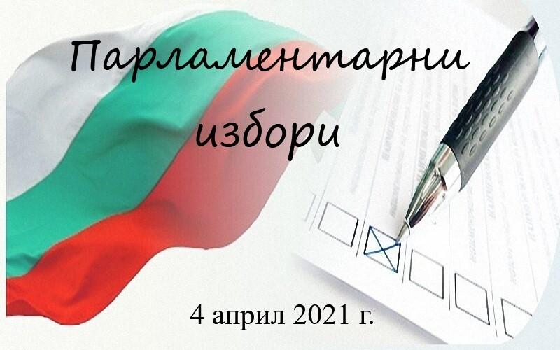 Пет избирателни секции са сформирани в ковид отделения във Варна