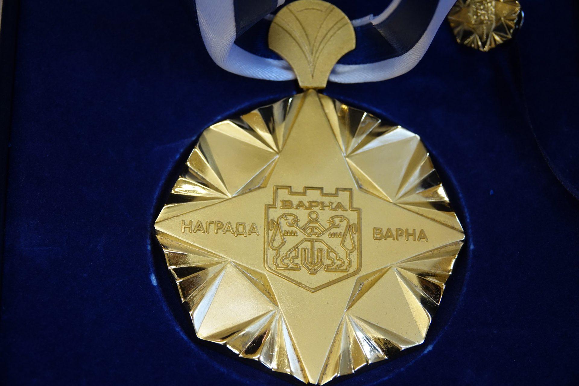 """Одобриха номинациите за награда """"Варна"""" в сферата на образованието и науката"""