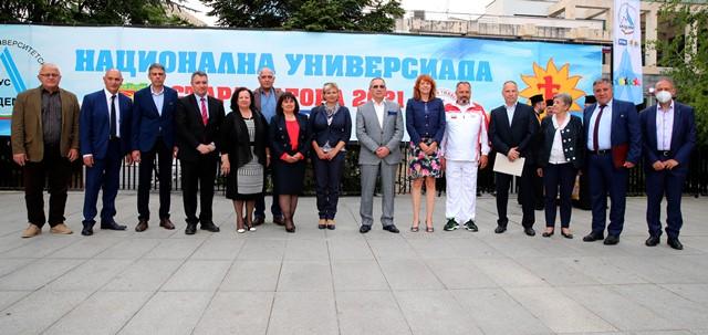 Министър Кузманов участва в откриването наНационална универсиада 2021